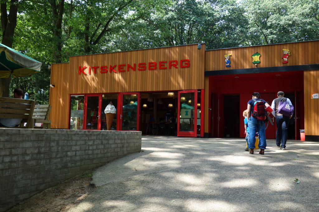 Kitskensberg, Eingang